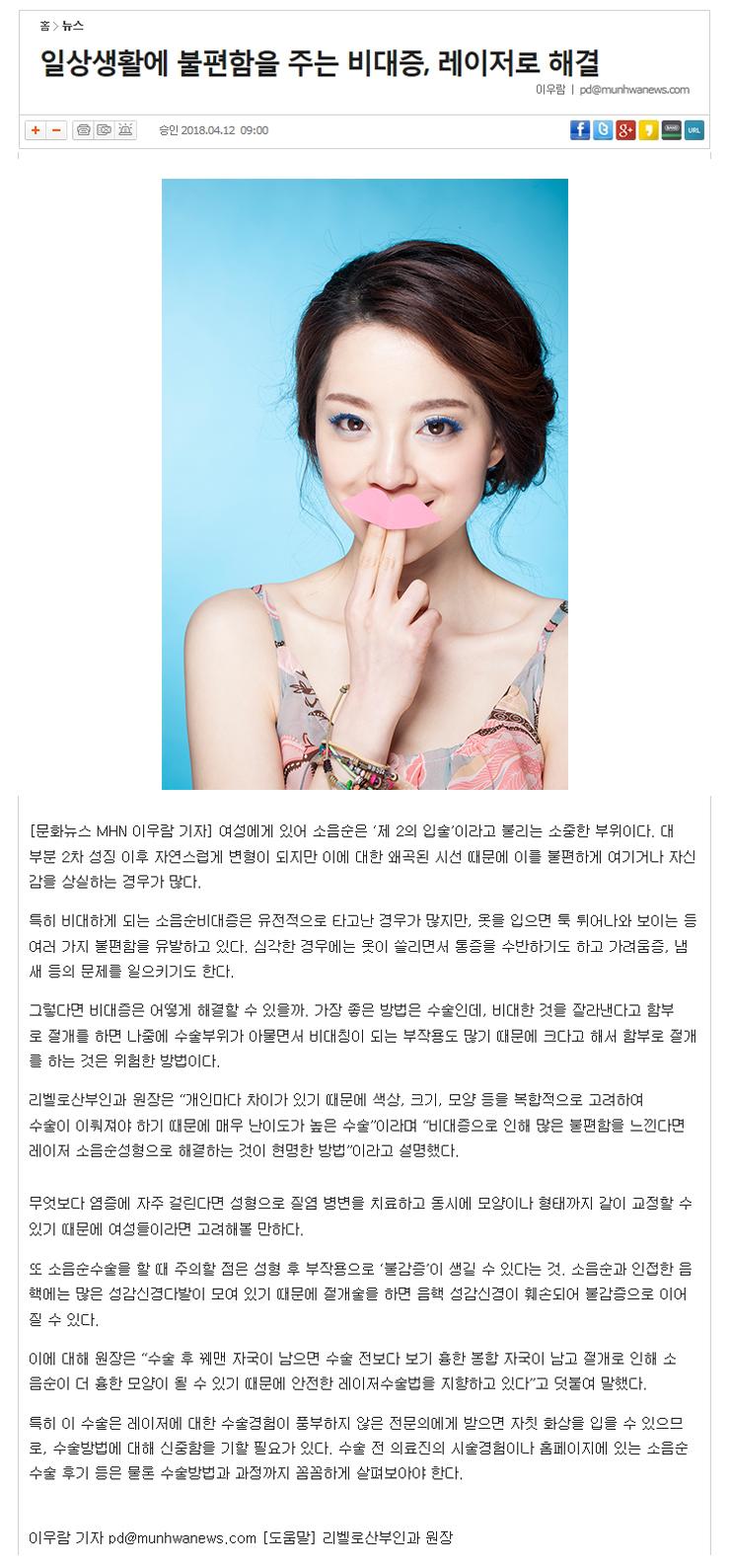 문화뉴스-20180413.jpg