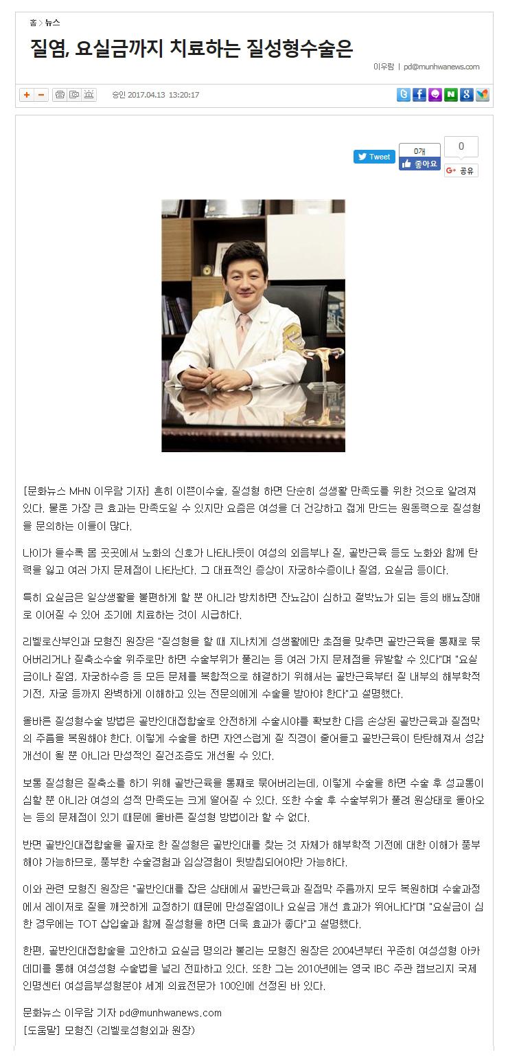 문화뉴스-170413.jpg