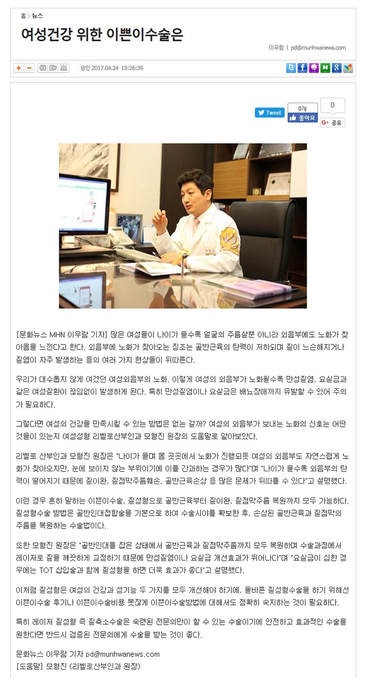 문화뉴스-170424.jpg