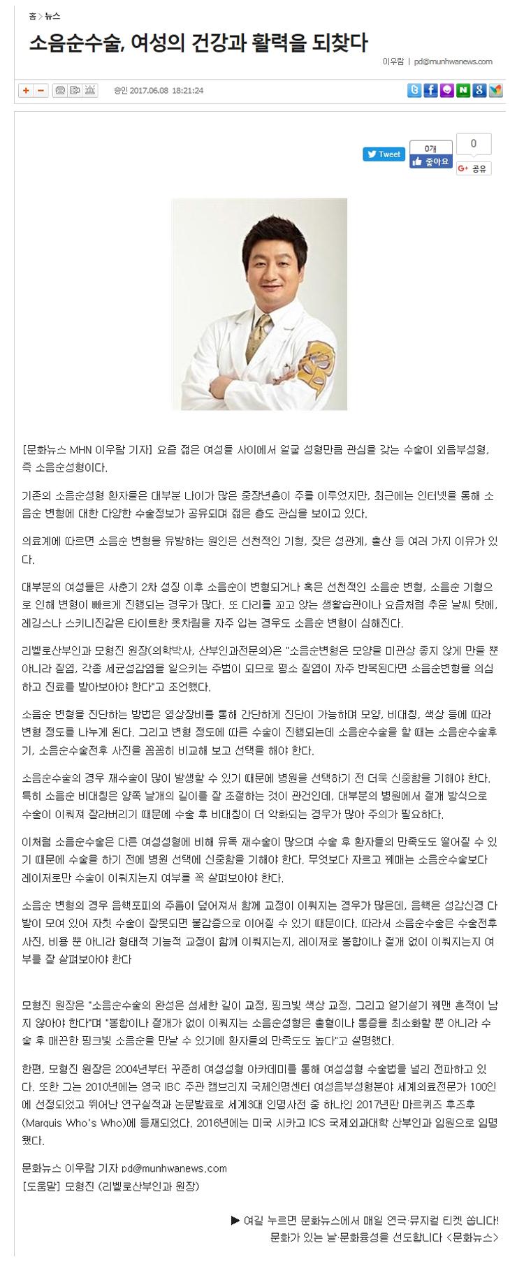 문화뉴스-20170609.jpg
