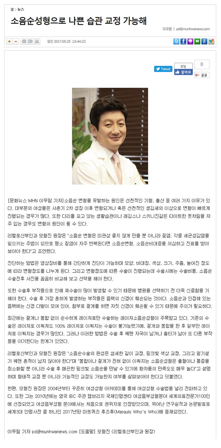 문화뉴스-170530.jpg