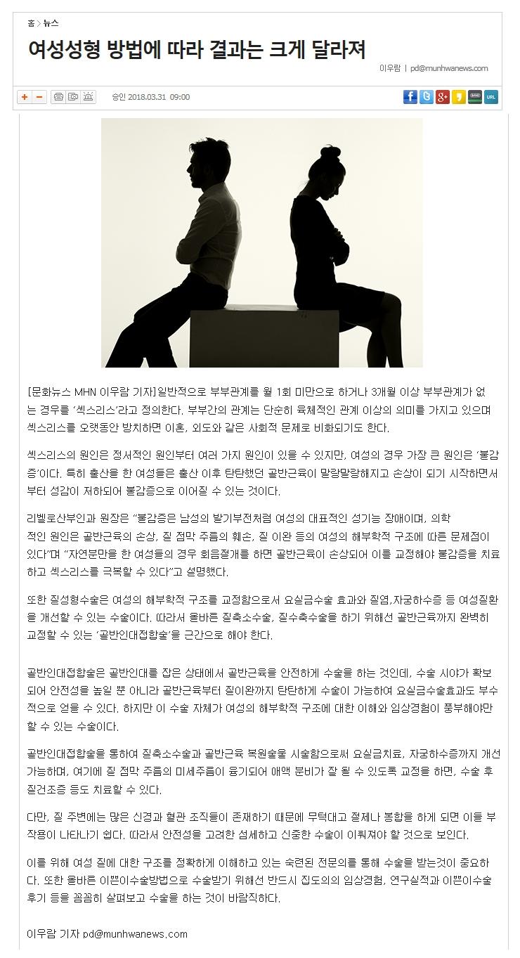 문화뉴스-20180403.jpg