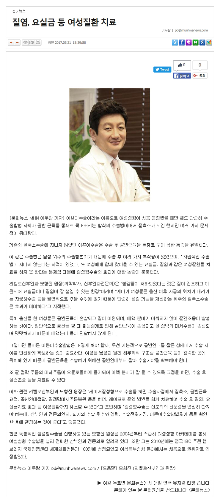 문화뉴스-170331.jpg