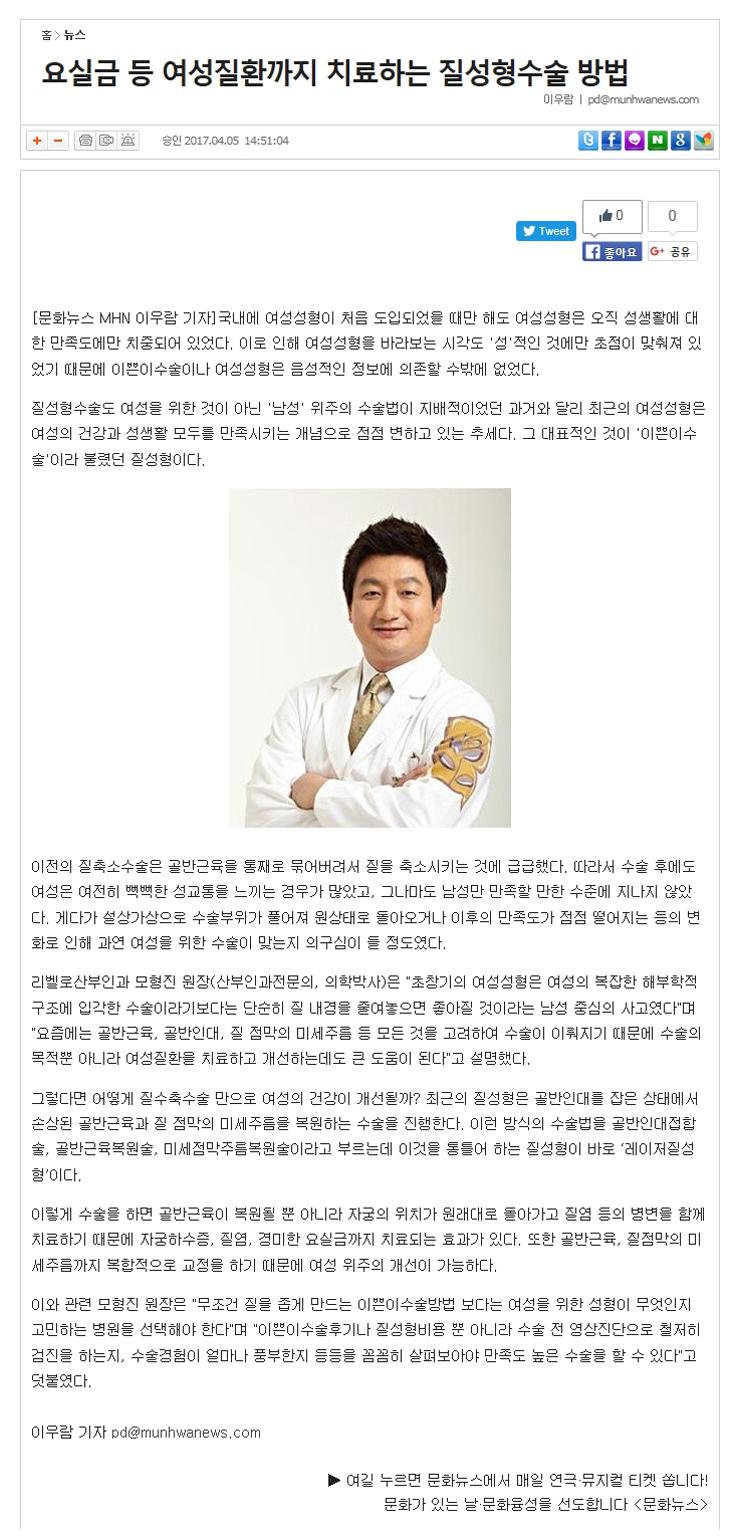 문화뉴스-170405.jpg