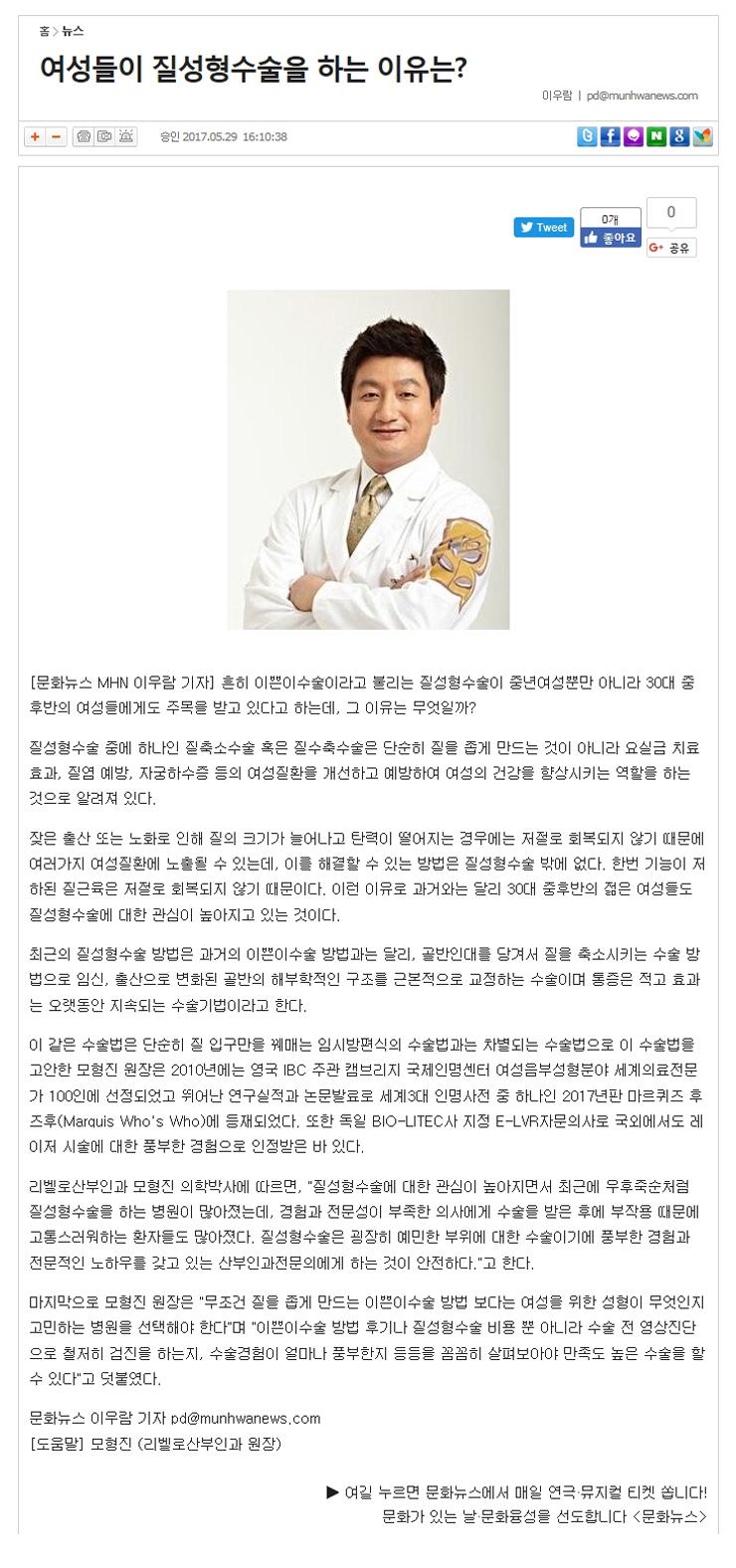 문화뉴스-20170602.jpg