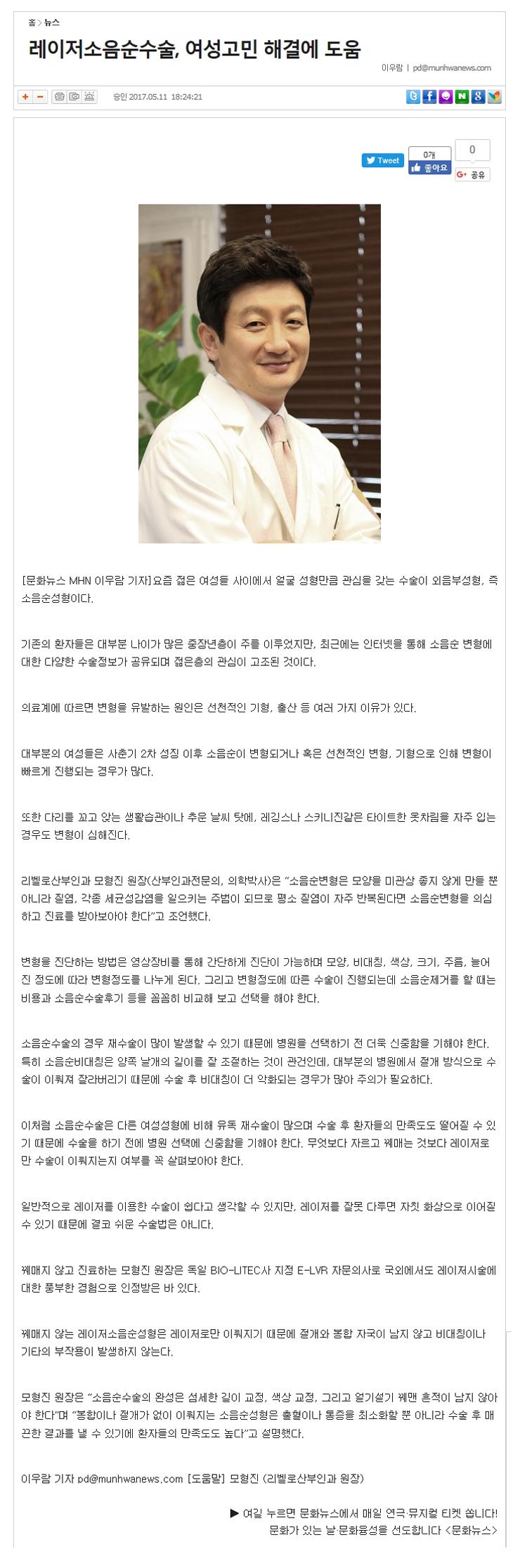 문화뉴스-170511.jpg