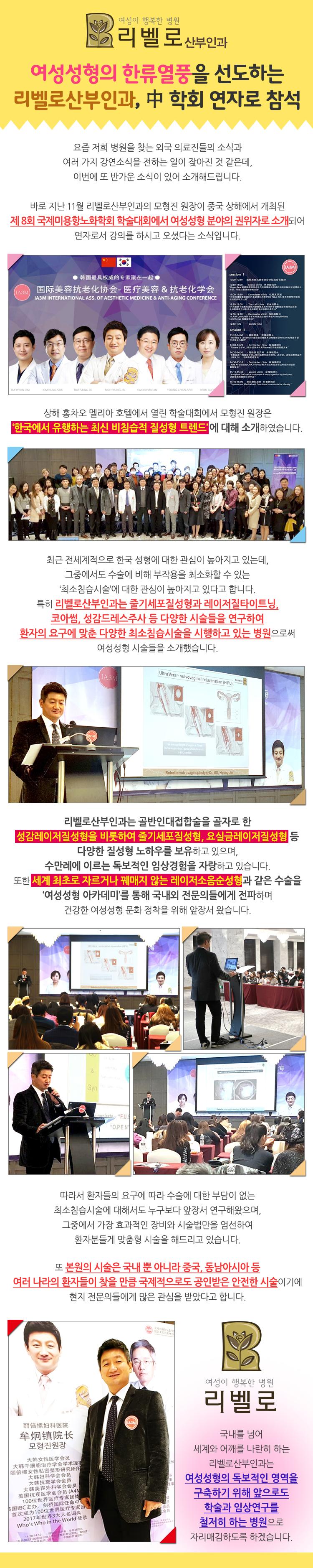 중국 상해 강연 후기.jpg